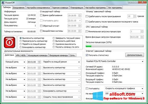 Ekran görüntüsü PowerOff Windows 8
