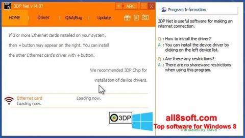 Ekran görüntüsü 3DP Net Windows 8