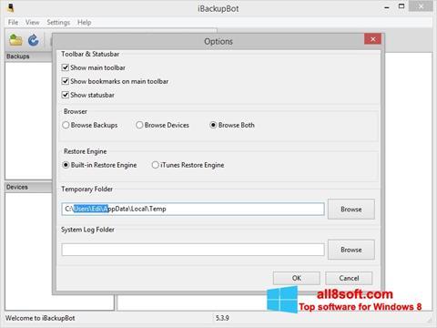 Ekran görüntüsü iBackupBot Windows 8