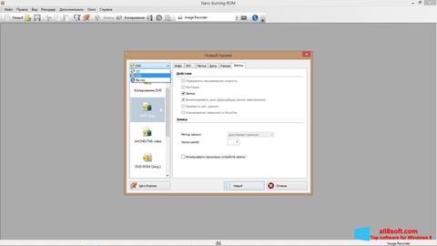 Ekran görüntüsü Nero Express Windows 8