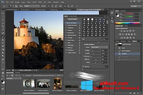 Ekran görüntüsü Adobe Photoshop Windows 8