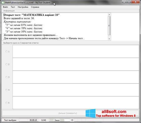 Ekran görüntüsü MyTestStudent Windows 8