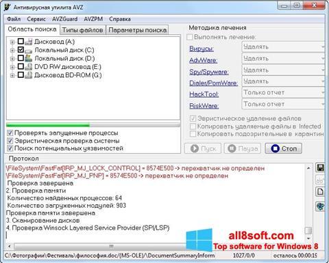 Ekran görüntüsü AVZ Windows 8