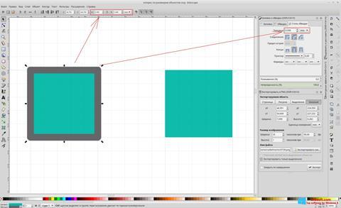 Ekran görüntüsü Inkscape Windows 8