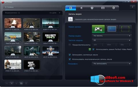 Ekran görüntüsü Mirillis Action! Windows 8