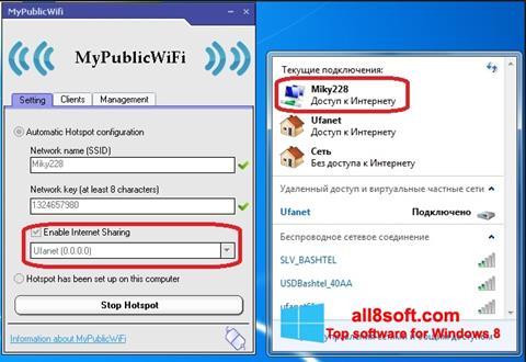 Ekran görüntüsü MyPublicWiFi Windows 8