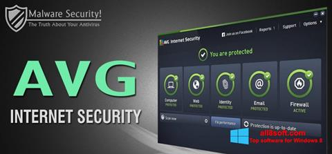 Ekran görüntüsü AVG Internet Security Windows 8