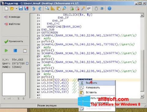 Ekran görüntüsü Clickermann Windows 8