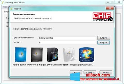 Ekran görüntüsü WinToFlash Windows 8