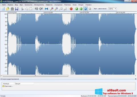 Ekran görüntüsü Nero Wave Editor Windows 8