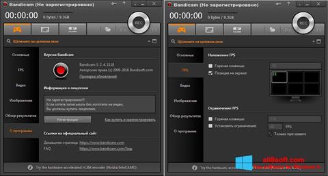 Ekran görüntüsü Bandicam Windows 8