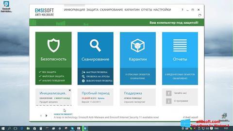 Ekran görüntüsü Emsisoft Anti-Malware Windows 8