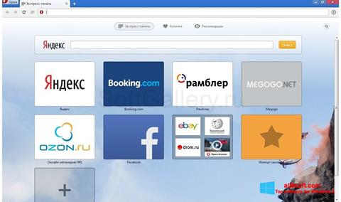 Ekran görüntüsü Opera Next Windows 8