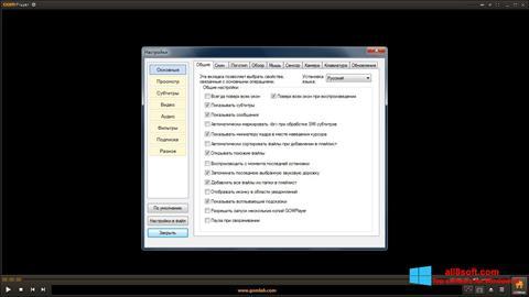 Ekran görüntüsü GOM Player Windows 8
