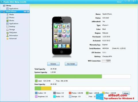 Ekran görüntüsü iTools Windows 8