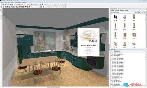 Ekran görüntüsü PRO100 Windows 8