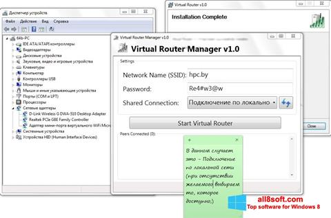 Ekran görüntüsü Virtual Router Manager Windows 8