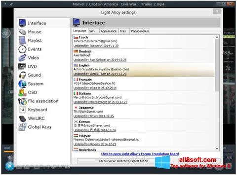 Ekran görüntüsü Light Alloy Windows 8