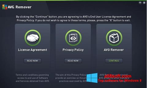 Ekran görüntüsü AVG Remover Windows 8
