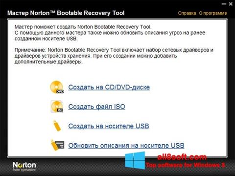 Ekran görüntüsü Norton Bootable Recovery Tool Windows 8
