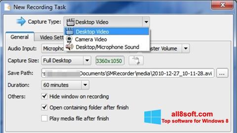 Ekran görüntüsü SMRecorder Windows 8
