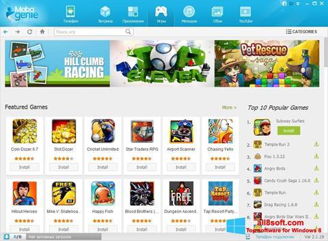 Ekran görüntüsü Mobogenie Windows 8