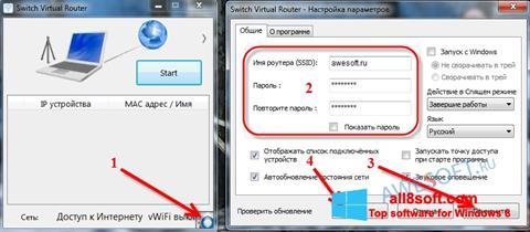 Ekran görüntüsü Switch Virtual Router Windows 8